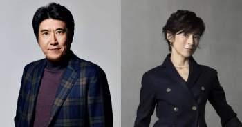 鈴木保奈美與石橋貴明宣布離婚,隨育兒階段告一段落結束婚姻。