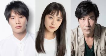 杉咲花主演劇「這是愛!~不良少年與白手杖女孩 ~」,奈緒、鈴木伸之及岸谷五朗確定出演。