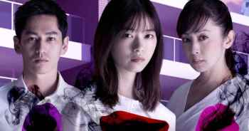西野七瀨主演恐怖電視劇「言靈莊」,永山絢斗、齊藤由貴參演。