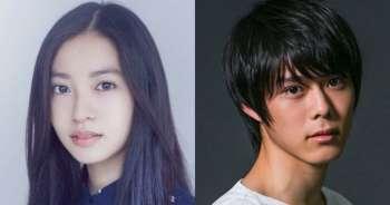 細田佳央太 & 田邊桃子確定出演「這是愛!~不良少年與白手杖女孩 ~」~ 飾演杉咲花同學。