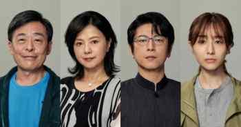 吉高由里子新劇「最愛」卡司追加~ 田中美奈實、及川光博等等確定加入。