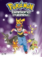 Pokemon Diamond & Pearl - Genres: Action , Adventure , Comedy , Fantasy , Dub , Kids