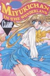 Miyuki-chan in Wonderland - Genres: Comedy , Fantasy , Ecchi , OVA , Shoujo Ai