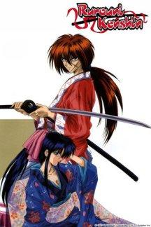 Rurouni Kenshin (Rurouni Kenshin: Meiji Kenkaku Romantan) - Genres: Action , Adventure , Comedy , Historical , Romance , Samurai