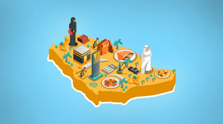 How to Make Free Online Calls in Saudi Arabia thumbnail