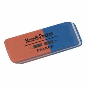 Memory Precious Gome lapsi boje OFAD0016