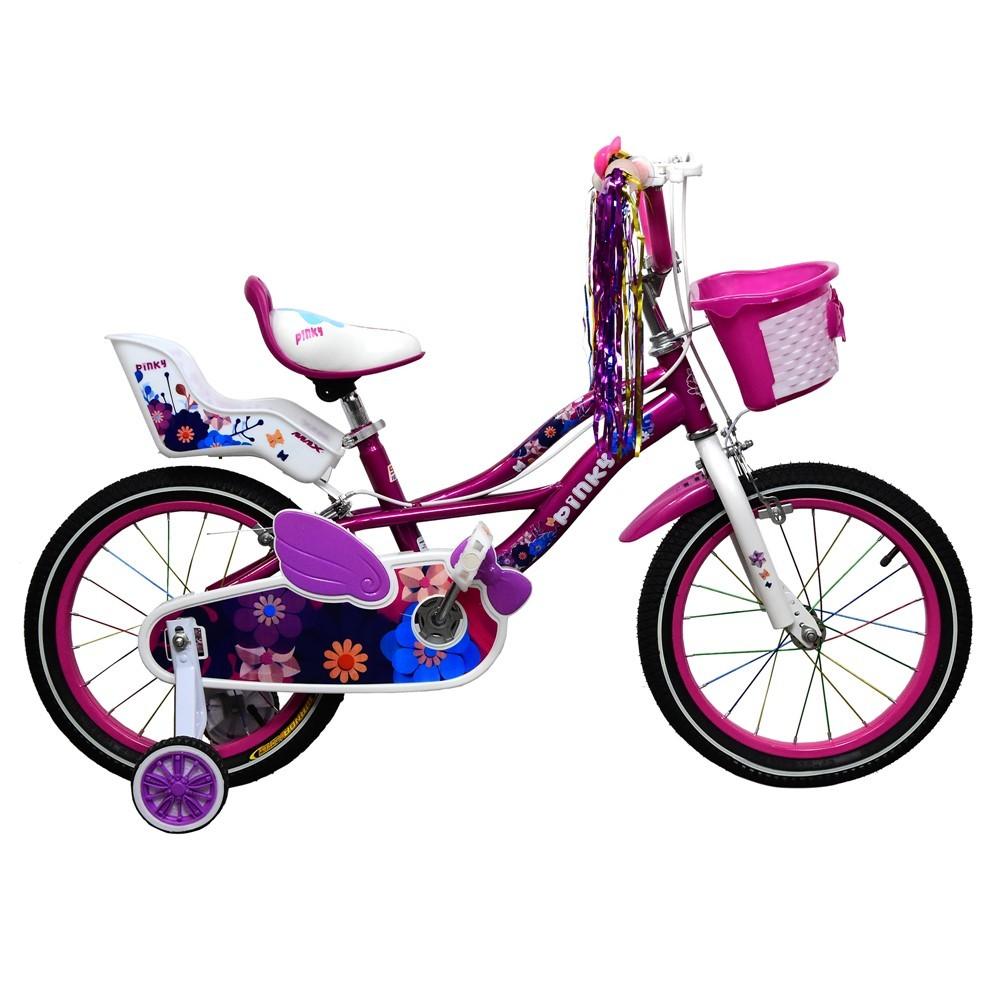 Biciklete 13 1