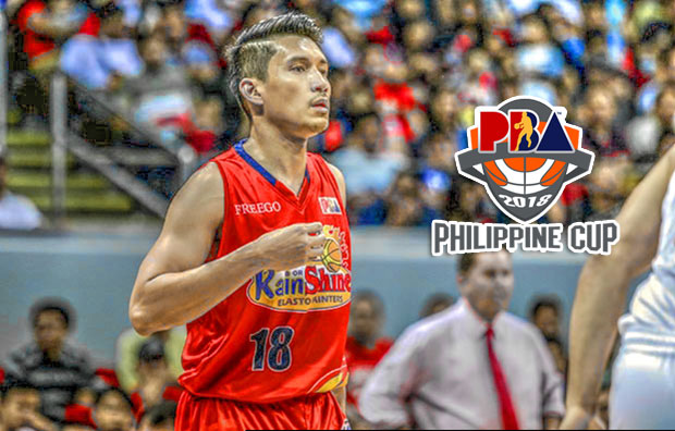 Rain or Shine (ROS) vs Phoenix | January 17, 2018 | PBA Livestream - 2017-18 PBA Philippine Cup