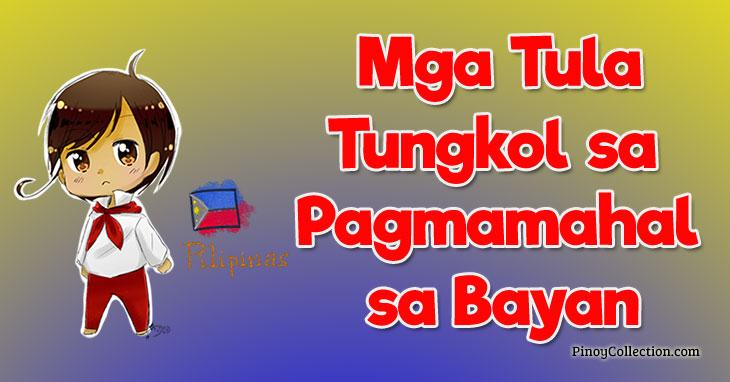 Mga Tula Tungkol sa Pagmamahal sa Bayan