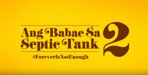 ang-babae-sa-septic-tank-foreverisnotenough-2