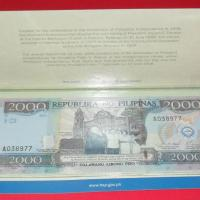 Unissued 2001 Erap banknotes confirmed