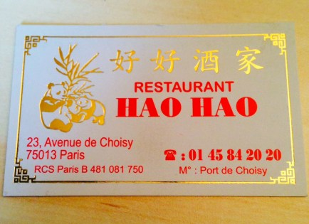 carte-haohao
