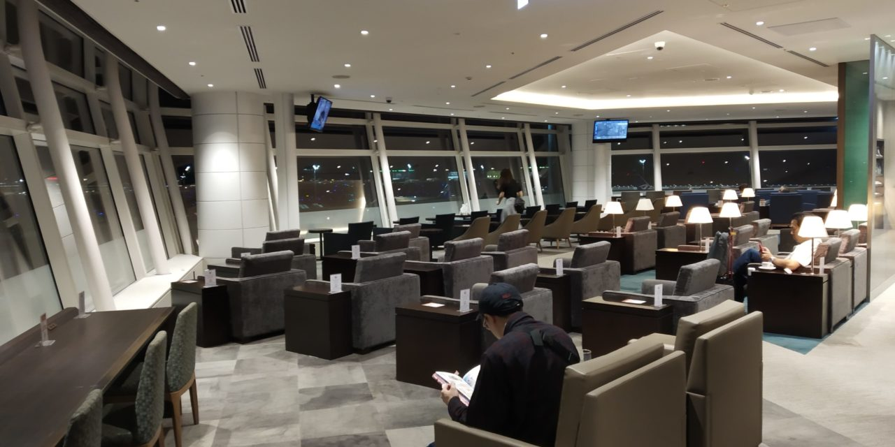 Lounge Review Sky Lounge Tokyo Haneda Airport Pinterpoin