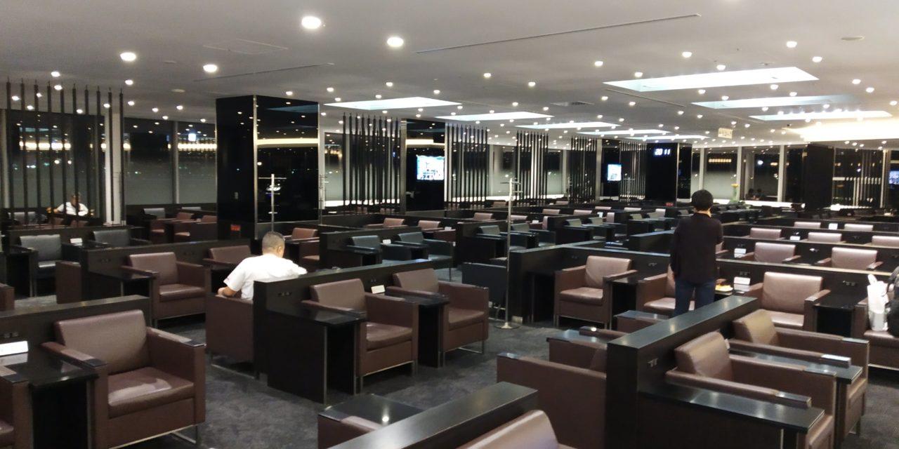 Lounge Review Ana Business Class Lounge Tokyo Haneda