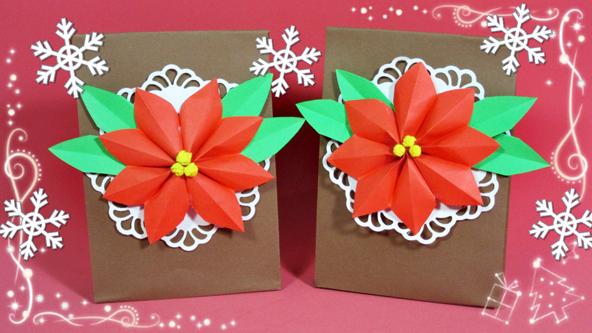 bolsas-para-regalo-de-papel
