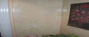 Estuco Color Salmón en Salón con fondo amarillo