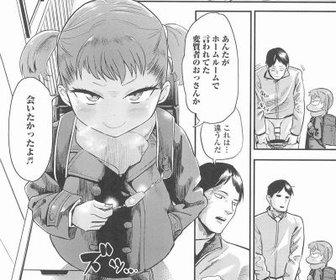 【画像】ロリ「ざんねーんw未発達だから子供産めませ~んw」彡(゚)(゚)「…」
