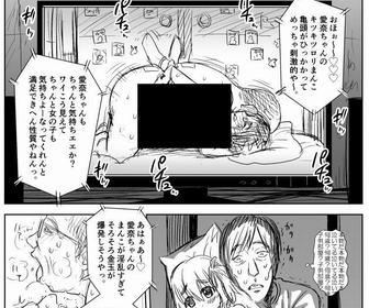 【画像】クジラックス先生「なんでこの人ヱロ漫画みたいによくしゃべるんだ!?」