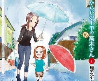 【悲報】今回のこの漫画が凄いランキグン、流石に酷すぎwwwww