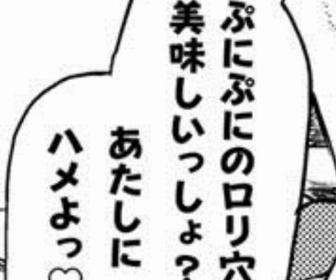 【画像】「姉体験週間」とかいうヱロ漫画の最高傑作wwwww