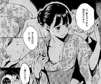 【画像】寸止めでもヱロいヱロ漫画wwwww