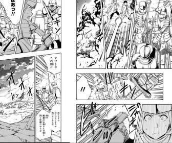 【画像】すげーなこの剣!!折れようが刃こぼれしようが怖いモンなしだwwwww