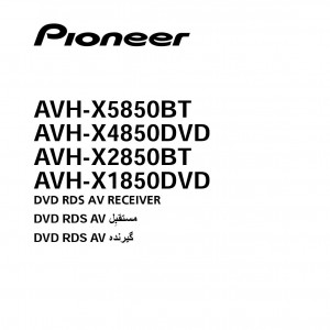 Bestseller: Pioneer Car Stereo Manual Pdf