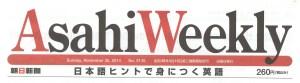 Asahi Weekly - Japan-1