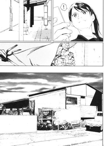 【画像】空手少女が不良に犯される漫画wwwww - livejupiter 1504206965 1404
