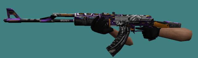 cs 1.6 AK47 silver cat