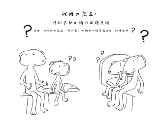 TS virus questions cover SimplifiedChinese