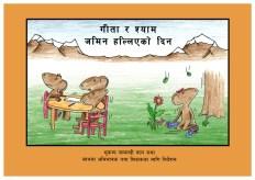 TrinkaandSam earthquake nepalese cover