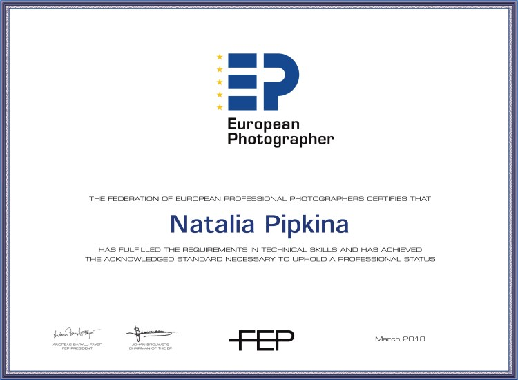 FEP_EP_certificate_template