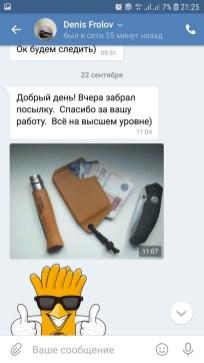 KKITaw4bTmQ