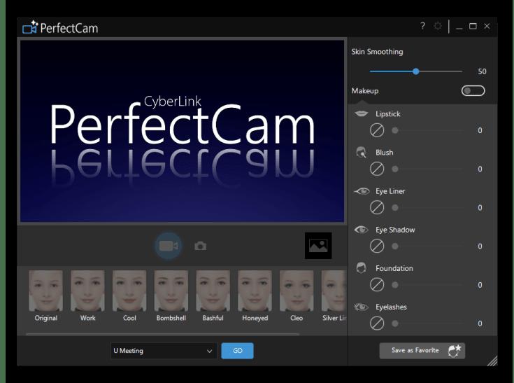 CyberLink PerfectCam Crack