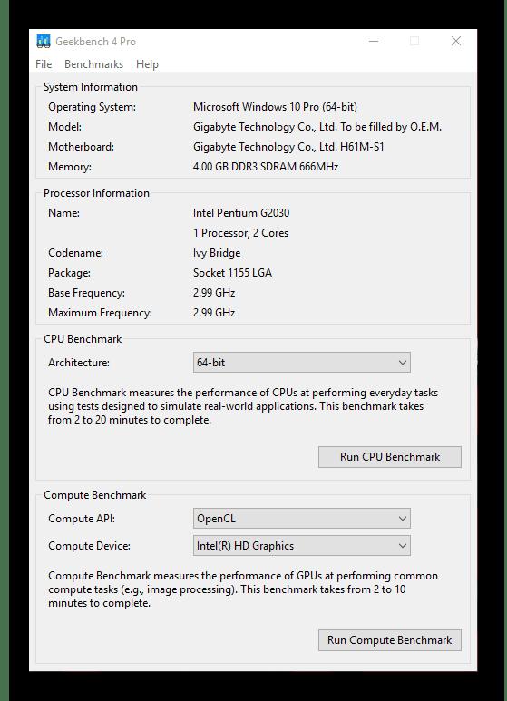 Geekbench Pro License Key