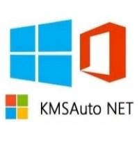 KMSAuto Net 2020 Portable