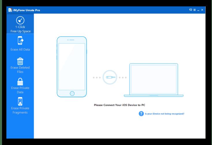 iMyfone Umate Pro 5.6.0.3 Crack