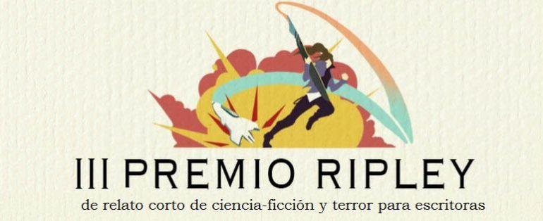 III Premio Ripley fallo del jurado