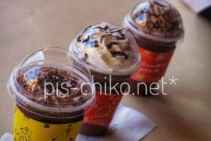 ゴディバのチョコレートドリンク3種類
