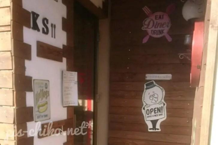 木村食堂入り口