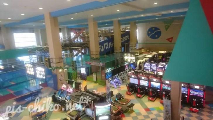 ディノスゲームセンター