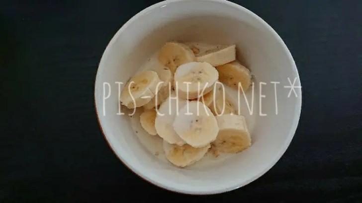 シリアルとカットバナナに豆乳をかける