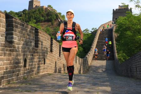 Corriendo en la Muralla China