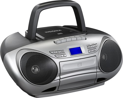 small resolution of insignia cd cassette boombox with am fm radio black gray ns bcdcas1 best buy
