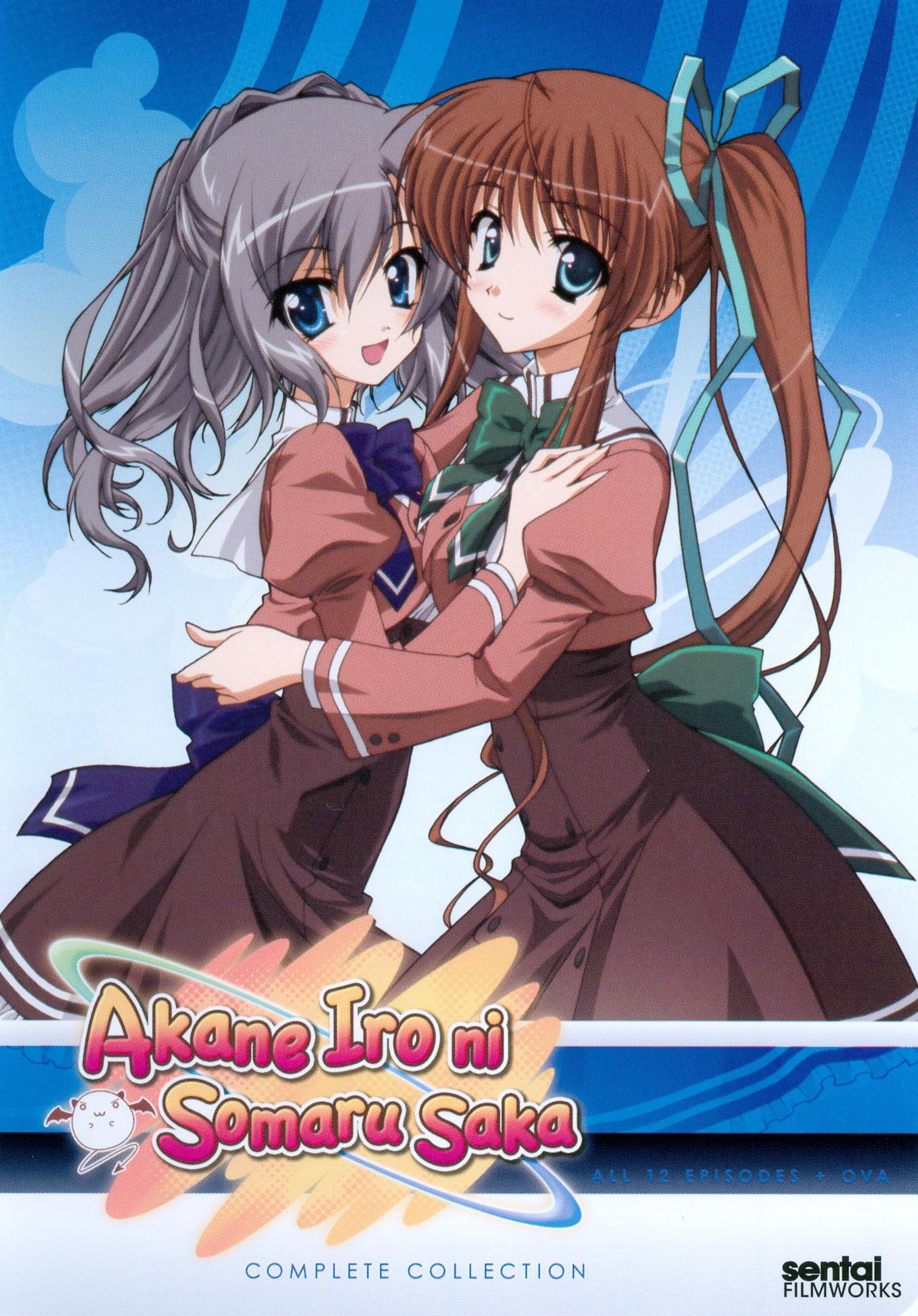 Akane-iro Ni Somaru Saka : akane-iro, somaru, Akane, Somaru, Saka:, Complete, Collection, Discs], [DVD]