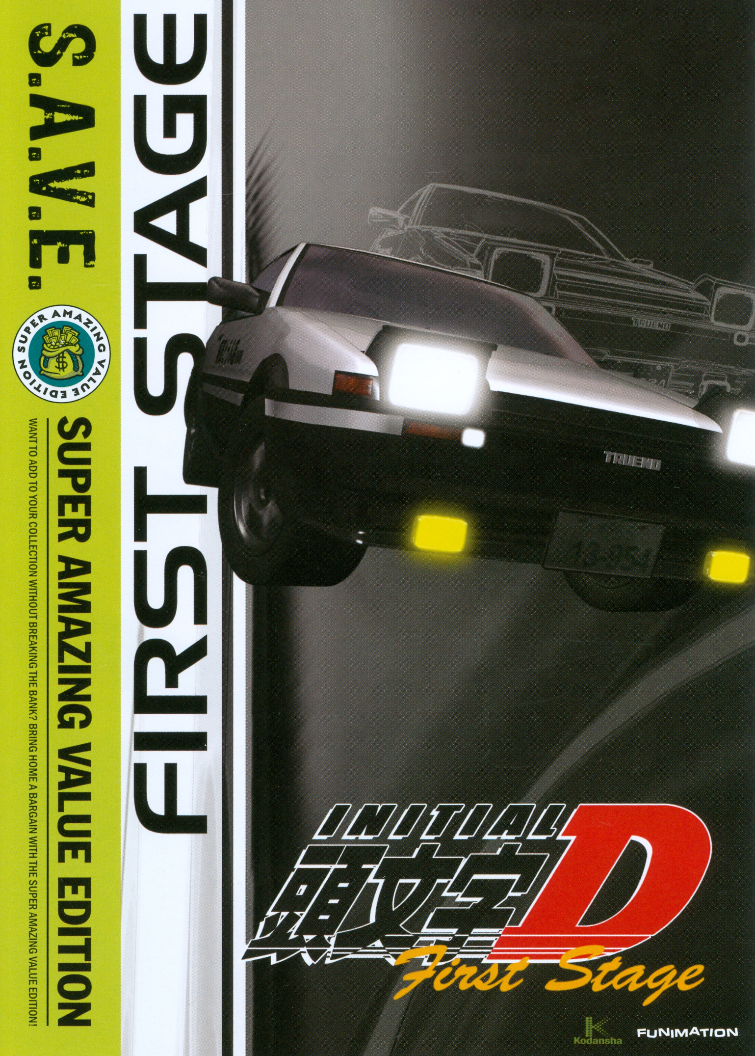 Initial D First Stage : initial, first, stage, Initial, First, Stage, [S.A.V.E.], Discs], [DVD]