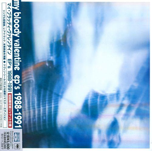EPs 1988 1991 CD Best Buy