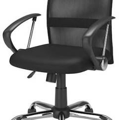Desk Chair Best Buy Skirted Parson Chairs Mesh Office Corliving Workspace 5 Pointed Star Fabric And Black Chrome