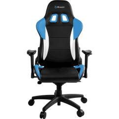 How Much Does A Gaming Chair Weight Hans Wegner Ch25 Arozzi Verona Pro V2 Blue Bl Best Buy Front Zoom